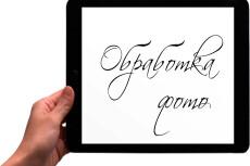 Сделаю глубокий рерайт текста 13 - kwork.ru