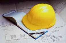 Инструкция по охране труда или пожарной безопасности 11 - kwork.ru