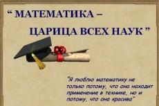 Помогу составить бухгалтерский документ 29 - kwork.ru