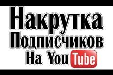 напишу скрипт с нуля для вашего сайта или wap игры. 3 - kwork.ru