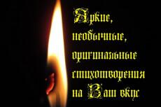 Наберу текст с аудио, видео, рукописи хорошего качества 24 - kwork.ru