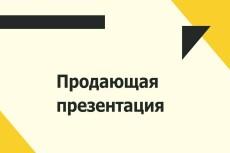 30 статей из бизнес сферы 16 - kwork.ru