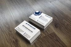 Сделаю макет визитки под печать 9 - kwork.ru