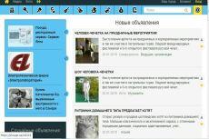 Продам лендинг - Аренда строительного инструмента 51 - kwork.ru