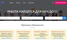 Автонаполняемый сайт на тему SEO 41 - kwork.ru