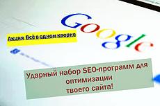 Сайт по продаже телефонов 6 - kwork.ru