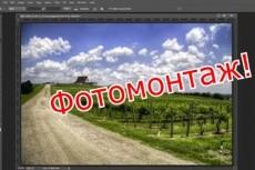 Сделаю видеоролик из нескольких 4 - kwork.ru
