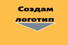 Озвучу все что угодно 2 - kwork.ru