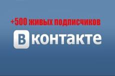 90% оригинальная статья до 3500 символов 3 - kwork.ru