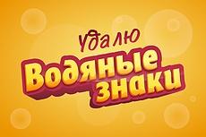 Флаер или листовка 21 - kwork.ru