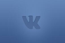 Оформление группы Вконтакте - обложка для группы вк - дизайн группы 19 - kwork.ru