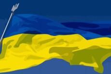 наберу текст на русском, английском, украинском языках 6 - kwork.ru