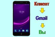 Разработаю две страницы приложения под iOS 3 - kwork.ru