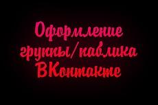 Нарисую любую иллюстрацию 27 - kwork.ru