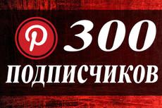 15000 лайков в Instagram 29 - kwork.ru