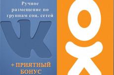 Сбор нужных вам баз данных 15 - kwork.ru