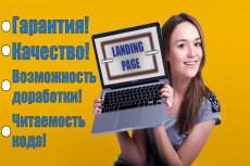 Создам форум для WordPress 50 - kwork.ru
