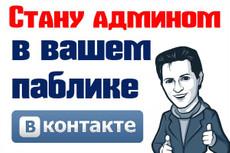 15000 лайков в Instagram 37 - kwork.ru