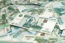 Качественный и эффективный копирайт для вашего бизнеса 5 - kwork.ru