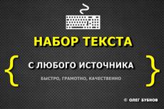 Озвучка текста на трёх языках. Диктор, мужской голос 25 - kwork.ru