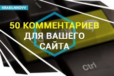 Наполнение сайта товаром или контентом 13 - kwork.ru