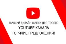 Создам один хороший баннер 19 - kwork.ru