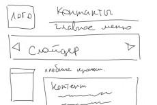 выполню 3d моделирование 7 - kwork.ru