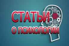Криптовалюты, банки, кредиты - качественные статьи и обзоры 18 - kwork.ru