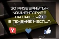 спарсим товар для сайта 7 - kwork.ru
