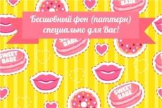 3 логотипа любой сложности 9 - kwork.ru