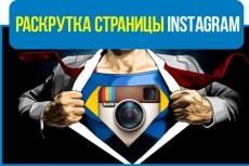 Сделаю дизайн листовки 41 - kwork.ru