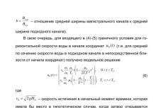 Наберу текст технической тематики 3 - kwork.ru