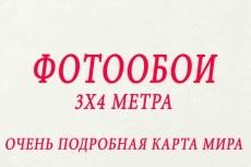 Эффективные и яркие конечные заставки для ютуба 20 - kwork.ru