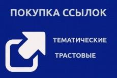 Сделаю Landing Page Крутой и Уникальный 17 - kwork.ru