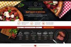 Разработка дизайна страницы интернет-магазина 35 - kwork.ru