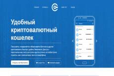 Реально быстрый старт заработка на youtube с нуля 8 - kwork.ru