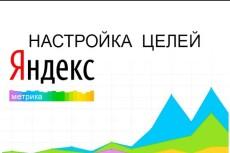 Составлю семантическое ядро для сайта или контекстной рекламы 6 - kwork.ru