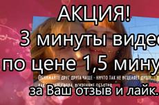 Создам  слайд-шоу 5 - kwork.ru