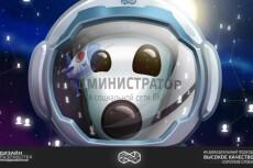 Разработаю дизайн 4 вариантов визиток 7 - kwork.ru