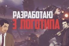 Оформление вашего YouTube канала 3 - kwork.ru