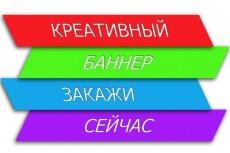 Обработка ваших фотографий 5 - kwork.ru