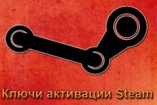 10 ссылок ТИЦ >3000, все в ЯК,DMOZ 5 - kwork.ru