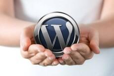 ВКонтакте - Комментарии по Вашим текстам, постам, фото, видео 3 - kwork.ru
