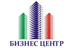 Разработаю 2 варианта логотипа 5 - kwork.ru