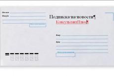 Оформлю годовую подписку на журналы 3 - kwork.ru