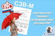 Сервис фриланс-услуг 27 - kwork.ru