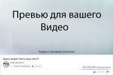Подберу комплектующие для вашего ПК под ваш бюджет 5 - kwork.ru