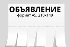 Подготовлю любую жалобу, претензию, исковое заявление 14 - kwork.ru