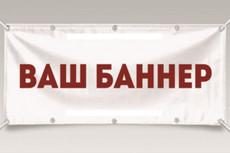 50 постов на моем блоге eto-ya.com 41 - kwork.ru
