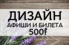 Создам оригинальный макет визитки 30 - kwork.ru